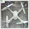 Квадрокоптер Quadcopter D11 WI-FI с возможностью установки камеры | летающий дрон | коптер, фото 3