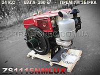 Дизельный двигатель ДМТЗ ZS1115NM увеличенной мощности 24 л.с! Водяное охлаждение, надежный, экономичный, фото 1