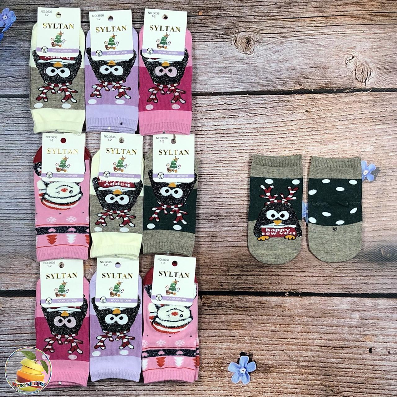 Демісезонні новорічні шкарпетки Розмір: 5 - 6 років (21118-3)