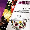 Эмалированная кастрюля с крышкой Benson BN-120 белая с цветочным декором (5.9 л)   кухонная посуда   кастрюли, фото 7