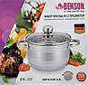 Кастрюля с крышкой из нержавеющей стали Benson BN-221 (6.5 л) | набор посуды | кастрюли Бенсон, фото 3