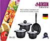 Набор посуды Benson BN-313 (7 предметов) мраморное покрытие | кастрюля | сковорода | кастрюли | сковородка, фото 6