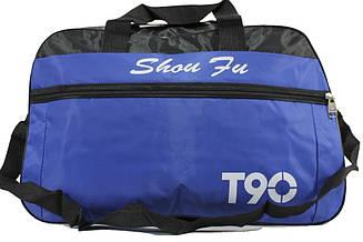 """Спортивно-дорожня сумка """"Sports"""" YR 886 (50 см)"""