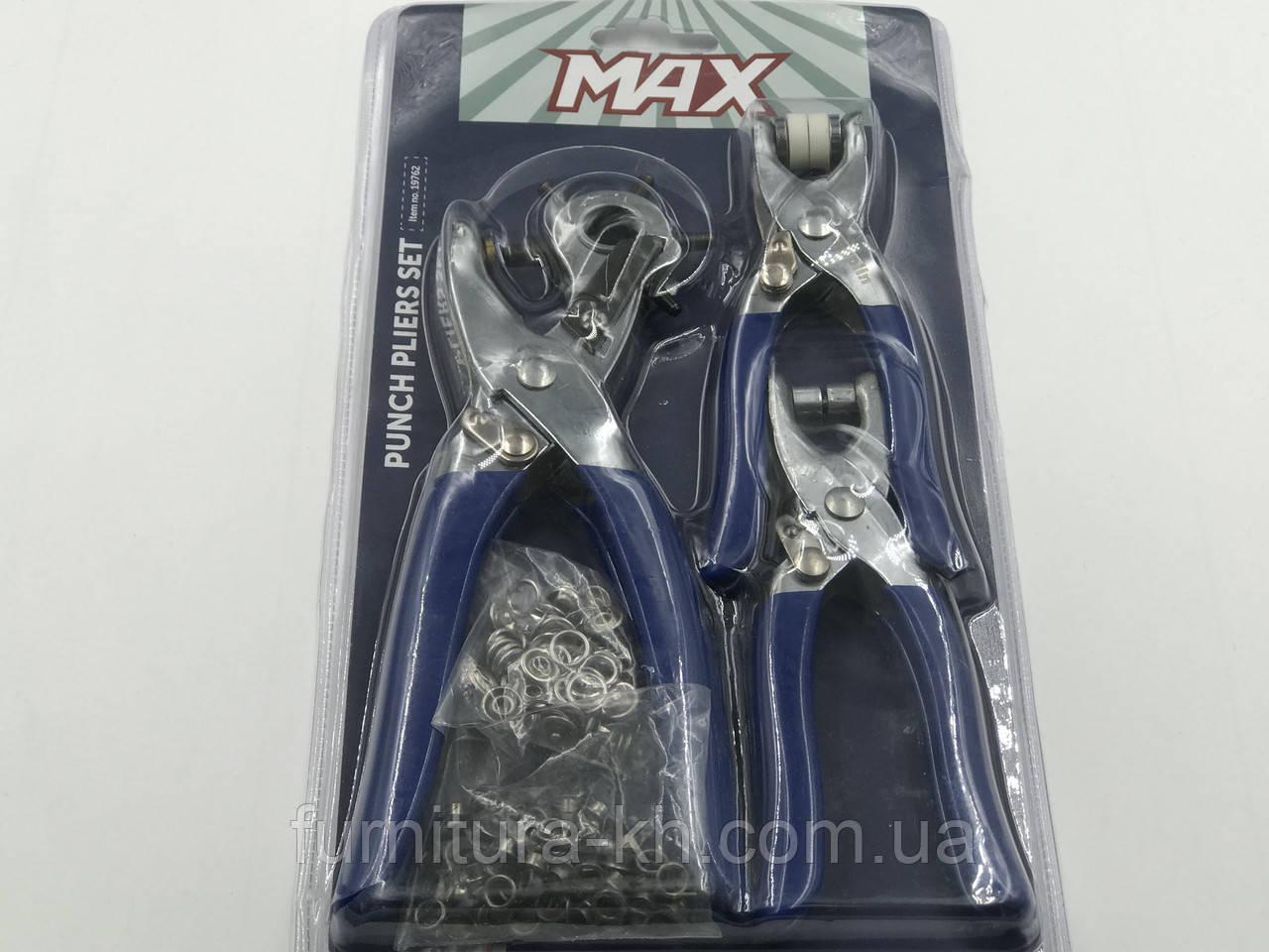 MAX-Набор для пробивания отверстий(Дырокол), установок кнопок и люверсов