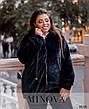 Шубка-куртка короткая женская с капюшоном размеры: 48-58, фото 4