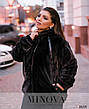 Шубка-куртка короткая женская с капюшоном размеры: 48-58, фото 5