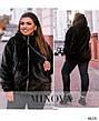 Шубка-куртка короткая женская с капюшоном размеры: 48-58, фото 6