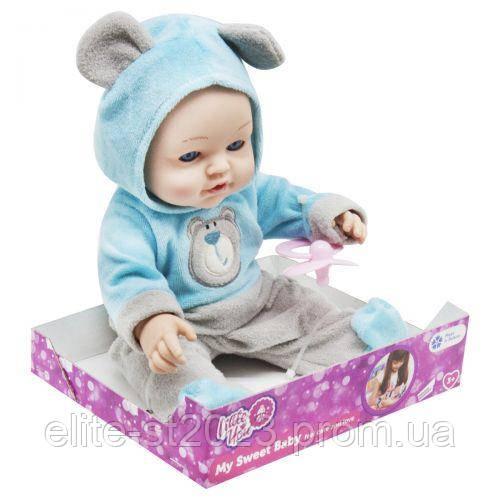 """Лялька-пупс """"Малюк"""" PU05"""