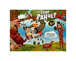 Настільна гра Danko Toys Супер Ранчер (2507)