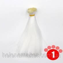 Прямые волосы трессы для кукол 15 см * 100 см. Белые волосы.