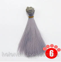 Прямые волосы трессы для кукол 15 см * 100 см. Серо-голубые