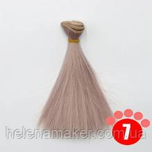Прямые волосы трессы для кукол 15 см * 100 см. Розовое дерево
