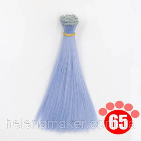 Прямые волосы трессы для кукол 15 см * 100 см. Голубые