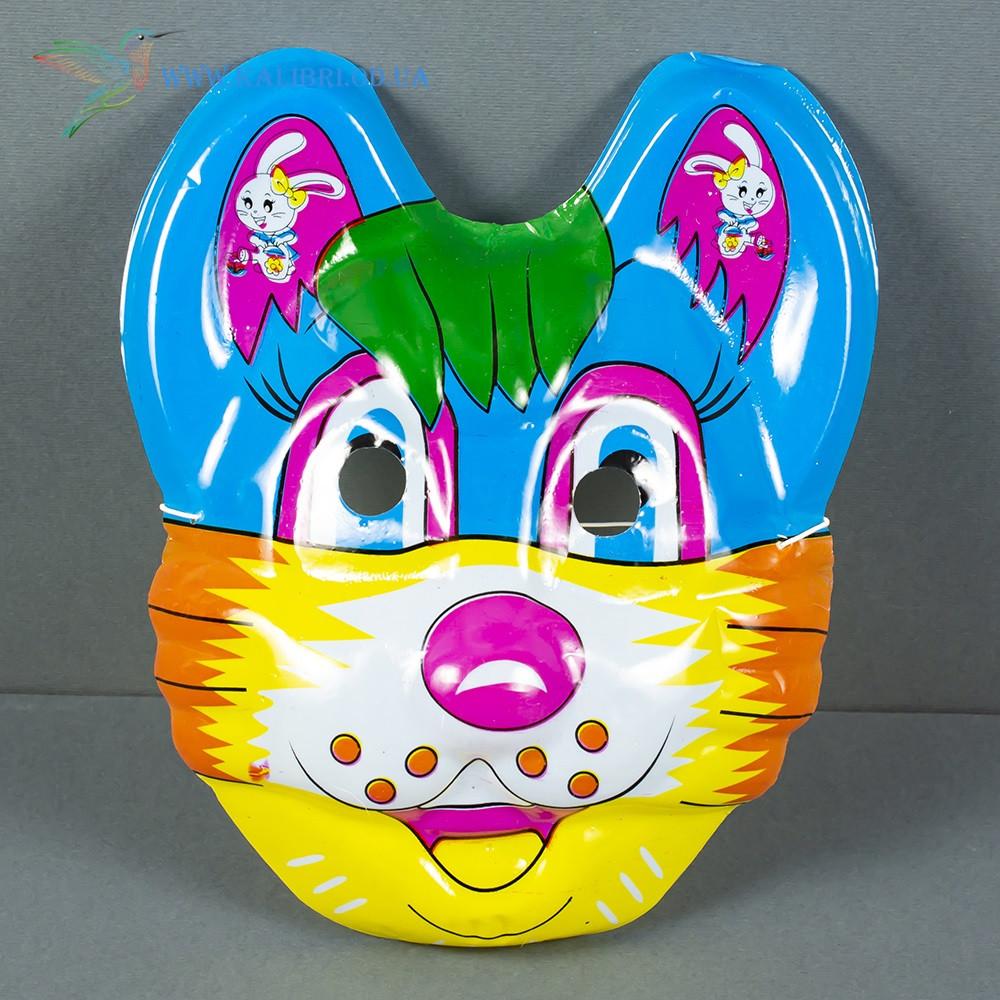Карнавальна дитяча маска для ранку МТК-103-59