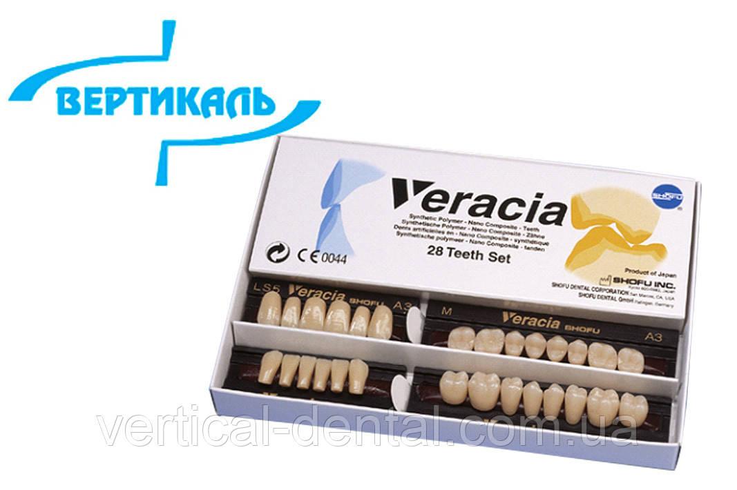 Veracia