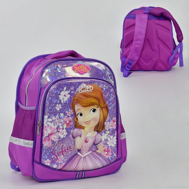 Рюкзак шкільний Принцеса Софія Фіолетовий (St2026)