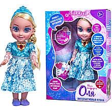 Інтерактивна лялька Alluxe Toys Оля (69020)