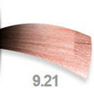 GKhair,Global Keratin Color - 9.21 Irisee Pearl Very Light Blonde, 100 мл, фото 2