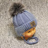 Зимняя 46-48 1-3 года детская вязаная шапка на флисе с меховым бубоном для мальчика зима 8016 Синий 48