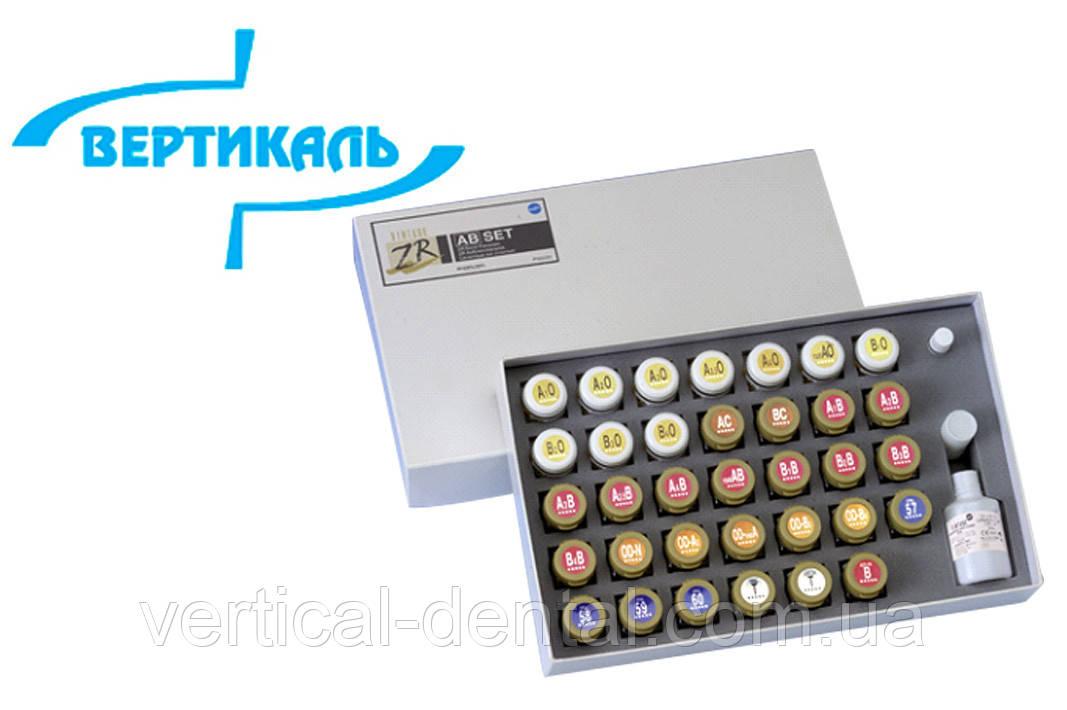 Vintage ZR