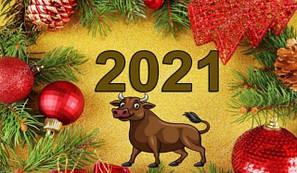 Сувениры к Новому 2021 году