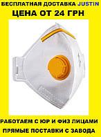 Респиратор маска ФФП2 , FFP2 Бук 2 с клапаном и зажимом ОРИГИНАЛ от 30 грн!