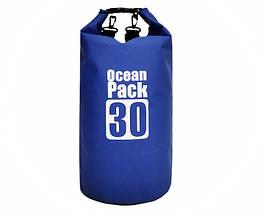 Водонепроникна сумка рюкзак гермомешок з шлейкой на плече Ocean Pack 30 л Blue (57885441)
