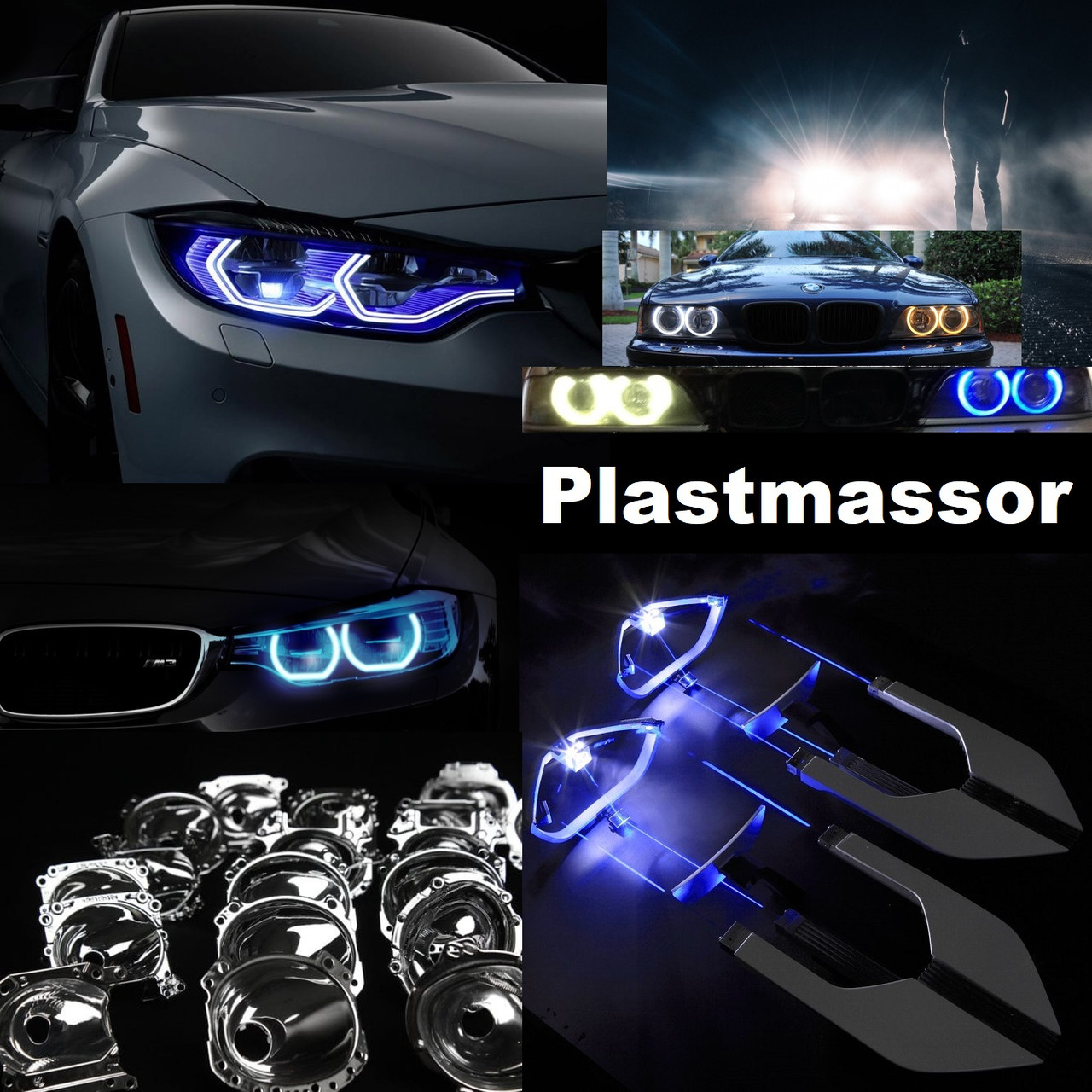 Ремонт Plastmassor вакуумная металлизация восстановление отражателей фар Mercedes-Benz