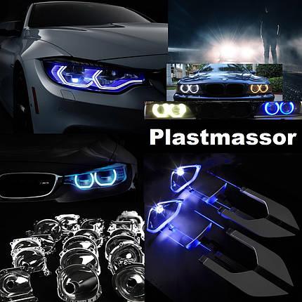 Ремонт Plastmassor вакуумная металлизация восстановление отражателей фар Mercedes-Benz, фото 2