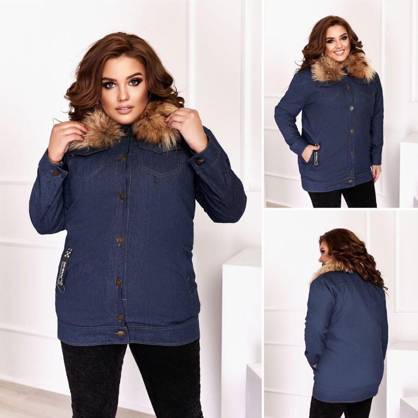 Женская куртка, подклад полностью съемный. Воротник съёмный (искусственный мех).Размеры: 48-50,52-54,56-58.