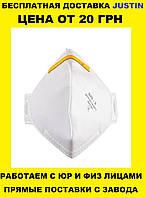 Респиратор маска ФФП2 , FFP2 Бук 2 без клапана ОРИГИНАЛ от 20 грн!