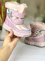 Дитячі зимові дутіки 24 розмір 14.8 см устілка / Детские зимние дутики 24 размер 14.8 см стелька