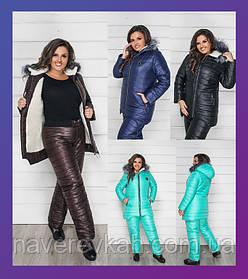 Женский лыжный костюм зимний мятный коричневый черный темно синий 48-50 52-54 56-58 на овчине большого размера