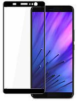 Защитное стекло HTC U11 Plus Full Cover (Mocolo 0.33 mm)