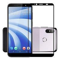 Защитное стекло HTC U12 Life Full Cover (Mocolo 0.33 mm)