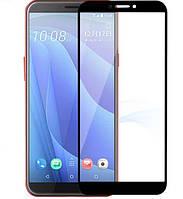 Захисне скло HTC Desire 12s Full Cover (Mocolo 0.33 mm)
