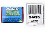Лезвия №11 X-ACTO для макетного модельного ножа 5шт под цанговый зажим (EN-0081-11), фото 4
