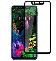 Защитное стекло LG G8s Full Cover (Mocolo 0.33 mm)