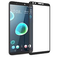 Защитное стекло HTC Desire 12 Plus Full Glue 5D (Mocolo 0.33 mm)