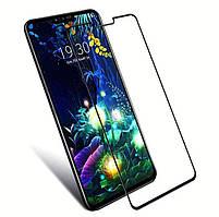 Защитное стекло LG G8 Full Glue 5D (Mocolo 0.33 mm)