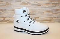 Ботинки женские белые на шнуровке Д681