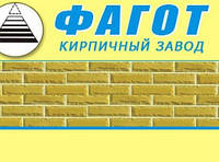 Кирпич облицовочный «Фагот»