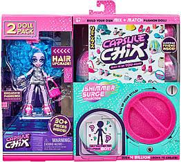 Кукла-сюрприз Капсул Чикс 2 серия Capsule Chix Shimmer Surge