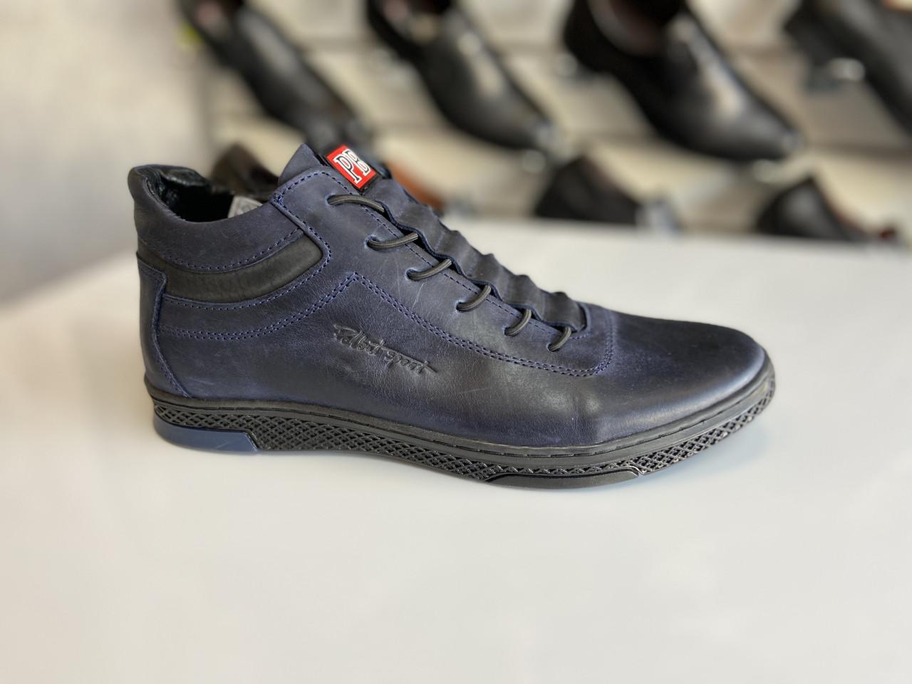 Мужские демисезонные кроссовки Polbut размеры 38,39,40,41,42,43,44-45