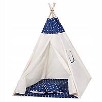 Детская палатка домик (вигвам) Springos Tipi XXL TIP08 White/Blue. Палатка для детей игровая