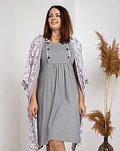 Комплект для беременных и кормящих  халат и сорочка  Nicoletta