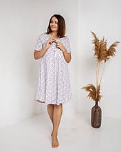Сорочка  для беременных и кормящих Nicoletta