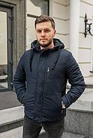 Куртка зимняя мужская короткая Sky до - 8*С темно-синяя теплая   пуховик мужской зимний ЛЮКС качества