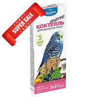 Лакомство для волнистых попугаев Природа Коктейль Колосок Сафлор Лесные ягоды Кокос 90 г