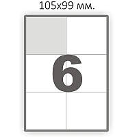 Самоклеющаяся бумага Lux A4 100 листов 6 наклеек Этикетка самоклейка для Новой почты А4